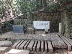 練馬散策(1) 石神井