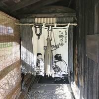 秋田乳頭温泉鶴の湯でほっこり