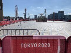 TOKYO2020 オリンピック・パラリンピック 聖火を見に行ってきましたぁ~!