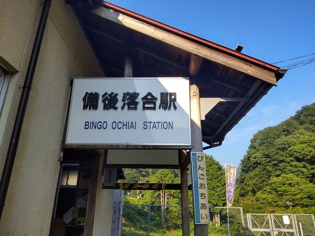2021年夏18きっぷ旅行記の後半です。この旅行記では岡山県の新見から旅が始まるので、もしそれ以前に関心のある方は旅行グループから参照なさってください。<br /><br />さて本題として軽くアウトラインを申すと、秘境路線で廃線も一部では噂されている芸備線の岡山県よりや木次線に乗り無人駅で3時間待ってみたりするも、はたまた山陰に出てからは出雲大社や鳥取砂丘などをオーソドックスに観光してみたり、旅程を一気に変えてみたりとまぁとにかく気ままな旅行です。<br /><br />いつもの通り、日時は適当です。目的地も松江になってますが松江がメインでなく山陰から大阪に抜けて関東に戻ってますので悪しからず。<br /><br />