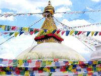 コロナ禍特別企画 古い記録 その1(2010年ネパール編)