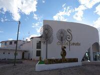 ボリビア旅行②(塩のホテル:Cristal Samaña)