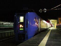 2021陸海空!18きっぷで気になる列車を見に行こう!vol.3(キハ283系特急「おおぞら9号」編)