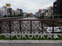 福岡散歩⑰福岡市中央区天神編 福岡のおサレスポット天神~女子に優しい街なんです(^^♪