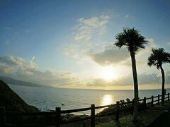 ふらっと奄美と鹿児島市内・南の海と居酒屋グルメ満喫の旅【奄美大島編】