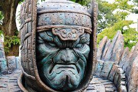 武蔵野坐令和神社