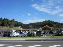 2016年6月21日~2019年10月29日:関東道の駅スタンプラリーの備忘録(茨城編)