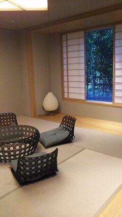 ウェスティン京都 ・ スイート 畳でまったりと。久々に開かれたクラブラウンジの眺望に感激