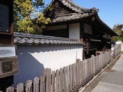 高知市 高知歴史博物館~高知駅~大川筋武家屋敷をぐるっと散歩