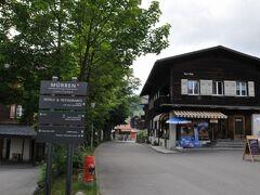 2013年スイス旅行記 第9回 ユングフラウ散策 ミューレンを散策し、電車とロープウェーでヴェンゲンからメンリッヒェンへ