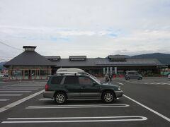2016年10月4日~2020年10月16日:関東道の駅スタンプラリーの備忘録(東京・神奈川編)