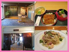 初夏の横浜(6)「京料理 熊魚菴たん熊北店」でランチ&「ザ・カフェ」でディナー@ホテルニューグランド