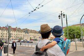 2歳子連れ ベビーカーでめぐるGWスペイン・ポルトガル Day8 リスボン 「イッツリアル! It's real!」