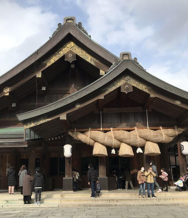 女3人、松江で合流して松江観光の後、玉造温泉に一泊<br /><br />いよいよ出雲大社参拝です。