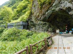 アドレス110の旅 黒部渓谷トロッコ列車