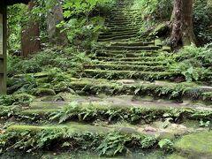 2021年7月の鎌倉④鎌倉宮~永福寺跡~瑞泉寺(吉田松陰が数度訪れたお寺)
