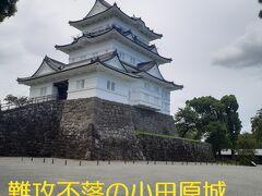 難攻不落の小田原城を車椅子単独自操で攻略 第1話