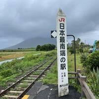 夏の鹿児島旅行2‐指宿(知林ヶ島、たまてばこ温泉、長崎鼻)、鹿児島市内(城山)を観光-
