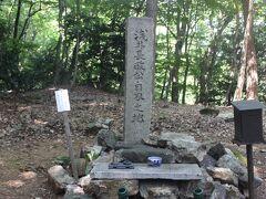 小谷城など浅井長政ゆかりの地をサイクリング