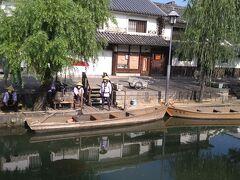 旅行体験記2021~倉敷~岡山2番目の都市。趣ある風景で船旅と食べ歩き~