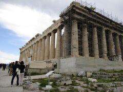 ギリシャ一人旅 アテネ