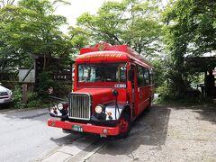 ずっと行きたかった赤倉観光ホテルと帰りに軽井沢へ寄り道~軽井沢編~