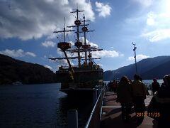 2012年11月箱根-2<今は無い、湯ーとぴあ・ユネッサン・彫刻の森・ロープウェイや海賊船など網羅・箱根富士屋ホテル宿泊>