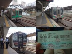 首都圏がダメなら新潟があるじゃない。18きっぷ、560km日帰りでE4系Maxに会いに行く【仙台→新潟往路編】