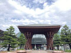 夏休み金沢城公園とひがし茶屋街へ