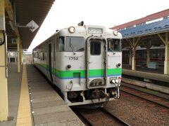 2021陸海空!18きっぷで気になる列車を見に行こう!vol.6(キハ40形普通列車2426D編)