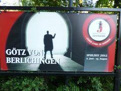 ドイツ2012年・麗しの5月:ホーエンローエ地方の古城群その2エーリンゲン城・鉄腕騎士の城