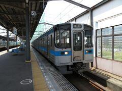 2021陸海空!18きっぷで気になる列車を見に行こう!vol.8(7000系普通列車1228M編)