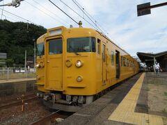 2021陸海空!18きっぷで気になる列車を見に行こう!vol.9(115系普通列車3337M編)