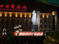 2009年国慶節の天府広場夜景