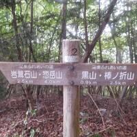 棒ノ折山登山と大松閣