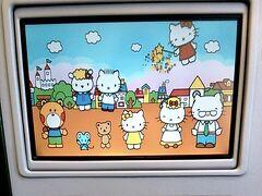 台湾に行く時はほぼ一択!大好きなエバー航空