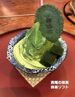 2021年08月 古城巡り 西尾城と西尾の抹茶