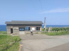 日本海北上