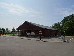 2021年8月旦那と二人キャンプ☆上富良野町日の出公園オートキャンプ場