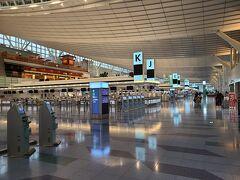 羽田空港第1ターミナル