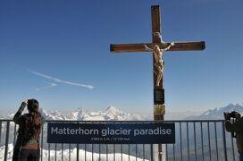 2013年スイス旅行記 第22回 マッターホルン散策 マッターホルン・グレッシャー・パラダイスへ