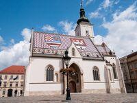 シニアのハンガリー、クロアチア、イタリアの旅[5] ザグレブ(1)