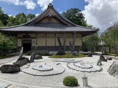 京都さんぽ  徳川家康ゆかりの圓光寺から皇室ゆかりの曼朱院門跡へ