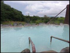8月末で閉館、那須高雄温泉 おおるり山荘へ。