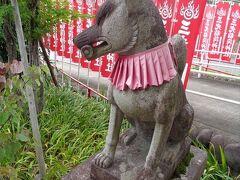 城探し【愛知(犬山城・Inuyama castle)編󠄃】