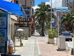 コロナ禍でしたが、予定変えれず、沖縄へ。
