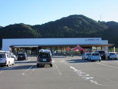2020年11月23日:近畿道の駅スタンプラリーの備忘録(福井編)