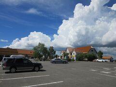 2020年11月23日:近畿道の駅スタンプラリーの備忘録(滋賀編)