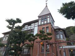 神戸異人館 萌黄の館と風見鶏の館から花の館へ。