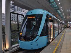 2021年台湾妄想鉄道旅行